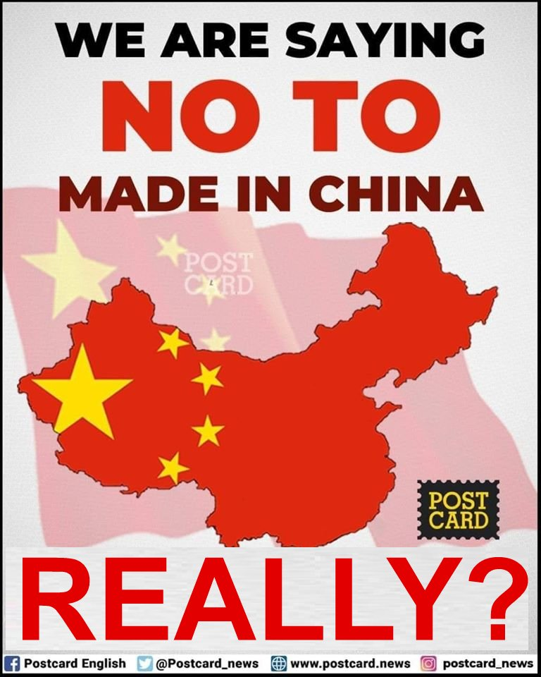 No to Made in China